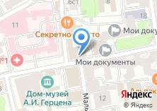 Компания «Антикварикон» на карте