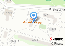 Компания «Магазин чулочно-носочных изделий на Чертановской» на карте