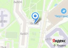 Компания «Магазин автокресел» на карте