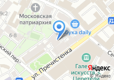 Компания «Мосгортур» на карте