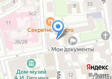 Компания «IN-TYR» на карте