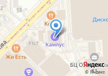 Компания «Утилит Р» на карте
