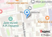 Компания «Language Link» на карте