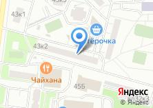 Компания «Кафе-столовая» на карте