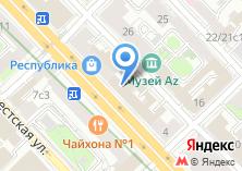Компания «Легализуем.ру» на карте