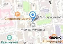 Компания «Нэостайл» на карте