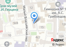 Компания «Медицинский центр на Арбате» на карте
