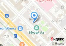 Компания «Inteco-clinic» на карте