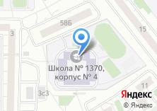 Компания «Средняя общеобразовательная школа №961» на карте