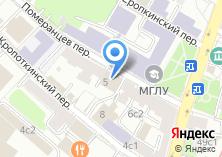 Компания «Международный общественный фонд единства православных народов» на карте