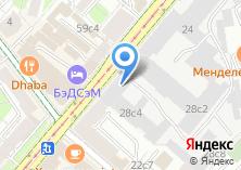 Компания «Трансприбор» на карте