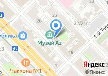 Компания «Музей Анатолия Зверева» на карте