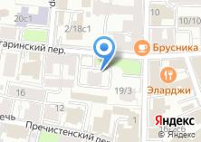 Компания «Большевик-2» на карте