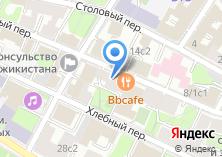 Компания «Адвокатский кабинет Маркарьян Р.В» на карте