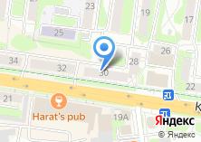 Компания «Магазин обуви и кожгалантереи» на карте