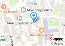 Компания «Федерации автовладельцев России» на карте