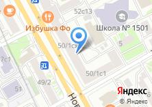 Компания «А-Принт» на карте