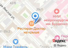 Компания «МосРентген Центр - рентген на дому» на карте