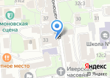 Компания «Кольцо Силы» на карте