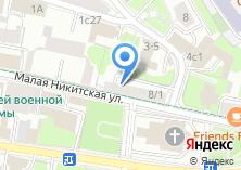 Компания «Никитское» на карте