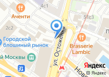 Компания «GlowSubs Sandwiches» на карте