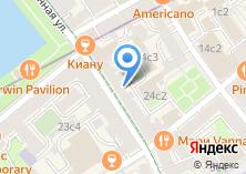 Компания «Bianca» на карте