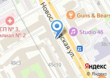 Компания «Главное следственное управление ГУ МВД России по г. Москве» на карте