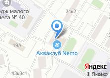 Компания «Атомспецкомсервис» на карте