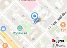 Компания «Foil» на карте