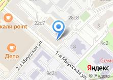 Компания «Love Story» на карте