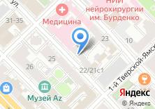 Компания «НАРКОМ» на карте