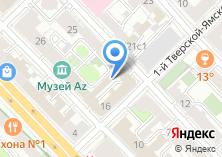 Компания «Фитодизайн» на карте