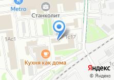 Компания «Эрта» на карте