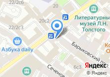Компания «Solvex-Travel» на карте