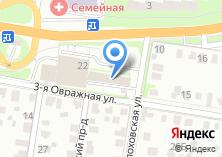 Компания «ПромСервисРегион» на карте