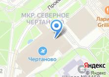 Компания «Мастерская по ремонту обуви и компьютеров» на карте