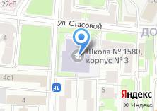 Компания «Средняя общеобразовательная школа №639» на карте