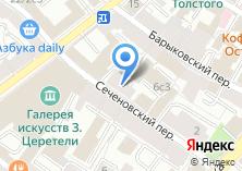 Компания «Statom» на карте