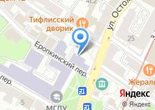 Компания «Московский государственный лингвистический университет» на карте