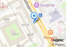 Компания «Маркетория» на карте