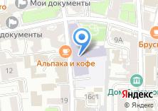 Компания «Средняя общеобразовательная школа №59 им. Н.В. Гоголя» на карте