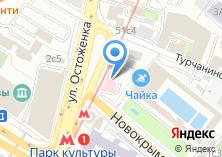 Компания «Наркологический диспансер №1 Центральный административный округ» на карте