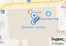 Компания «ПСВ-АЭРО» на карте