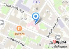 Компания «Поликлиника Минэкономразвития России» на карте