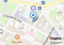 Компания «Эллипс» на карте