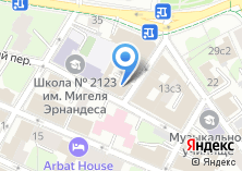 Компания «МЕДИАКОМ» на карте