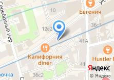 Компания «Дизайн-студия Татьяны Смирновой» на карте