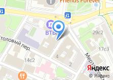 Компания «Квартинформ» на карте
