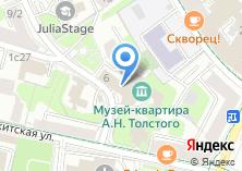 Компания «Ляйхт» на карте