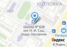 Компания «Средняя общеобразовательная школа №568» на карте